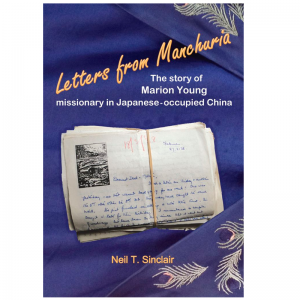 letters-from-manchuria