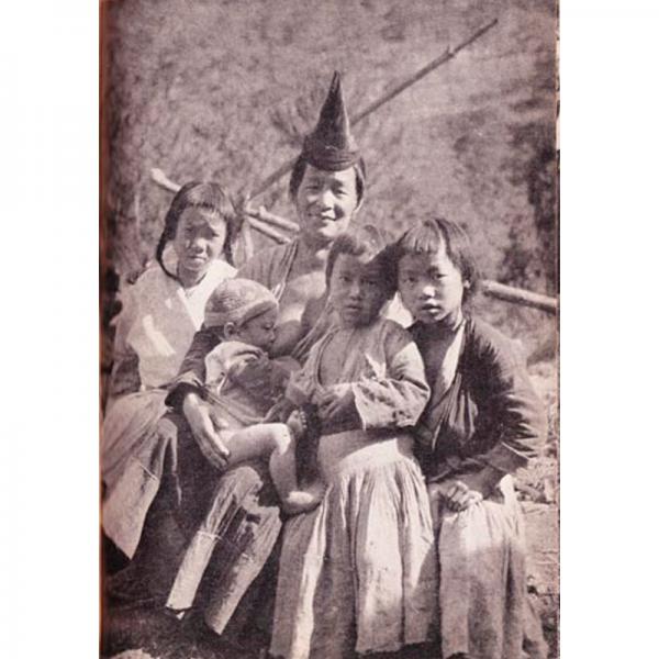 Photo-of-Miao-people